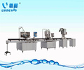 Aseptic cold filling coconut milk production/ line juice production line/ juice packing line