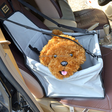 Pet Small Dogs Car Seat Cover with Seat Anchors for Cars