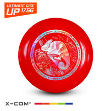 X-COM Ultimate Frisbee Disc Sport Games Toy Custom Logo Flexible 145g/175g Flying Disc