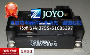 MG600Q1US51 Power Modules--ZYQJ