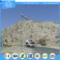 all in one power energy with pole CE certificate 20w - 120w integrated solar led street light price