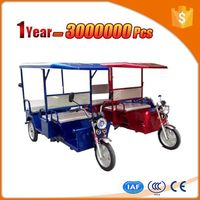 space three wheel elecric promotional tricycle