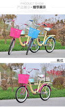 2016 new fashion bicycle for children on sale