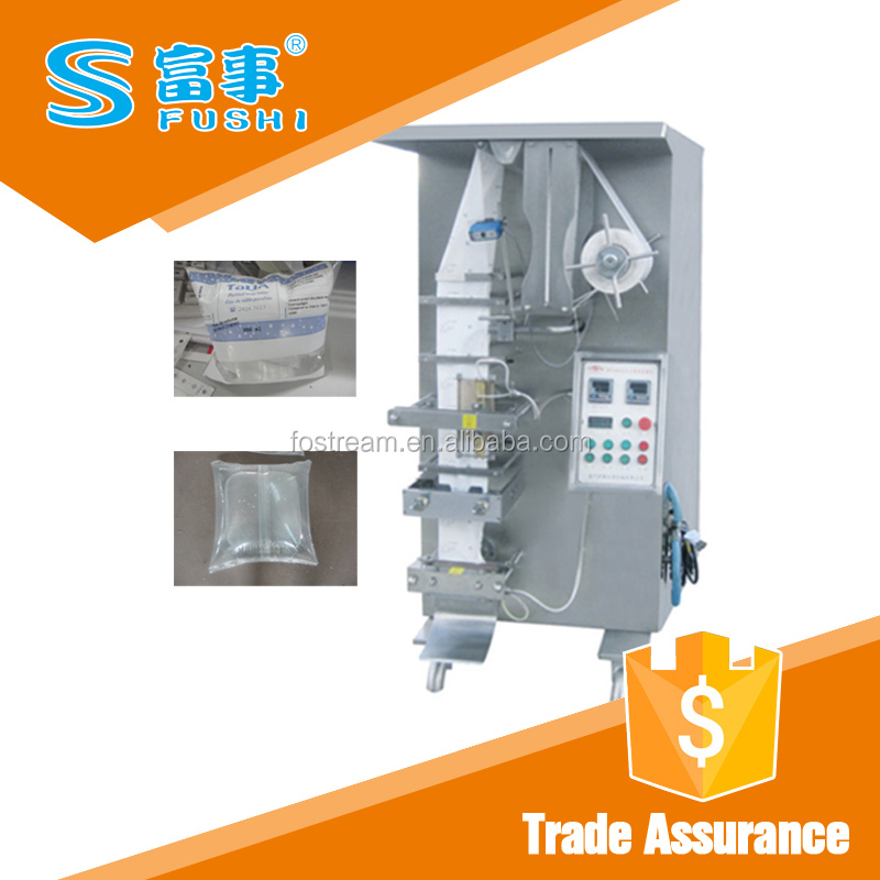 Automatic aseptic milk sachet filling machine/pure water bag sealing machine