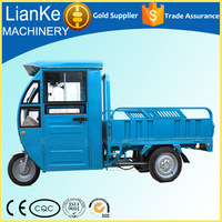 48V/800W three wheel e trike for cargo widely used made in China