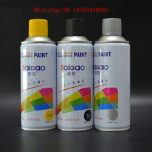 Spray Paint Cans with Big Cap Spray Paint