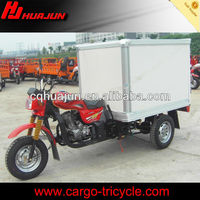 air cooled engine insulation cargo box tricycle
