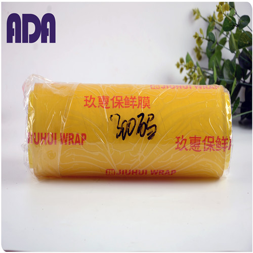 Translucent Transparency PVC stretch film roll