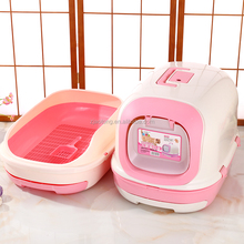 Hooded Cat Litter Box/Pan/Tray