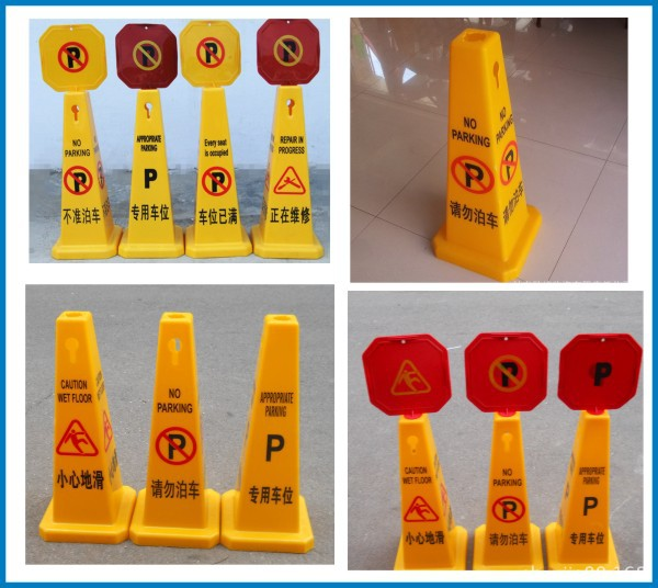 No Parking Warning Sign Board With High Quality PP Plastic Road Safety No Parking Warning Sign Board