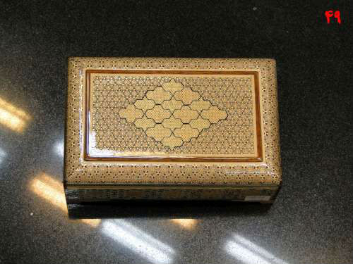 Jewelry Box by khatam