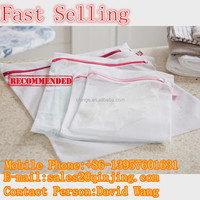 2016 fast selling travel wash mesh bags