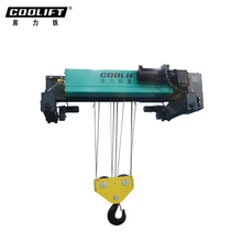 Low Price Lifting Machine 10 Ton Electric Elevator Wire Rope Crane Hoist