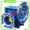 NMRV worm gearbox with output flange FH