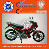 110cc Cub/Cheapest Cub Motorcycle/China Cub Motorcycle