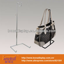 Metal chrome plating bag display holder BN-5002