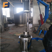 Factory sale Basket Mill for Paint Industry
