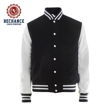 Men's custom made varsity jacket