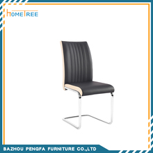 China modern indoor living room cheap pu dining chair