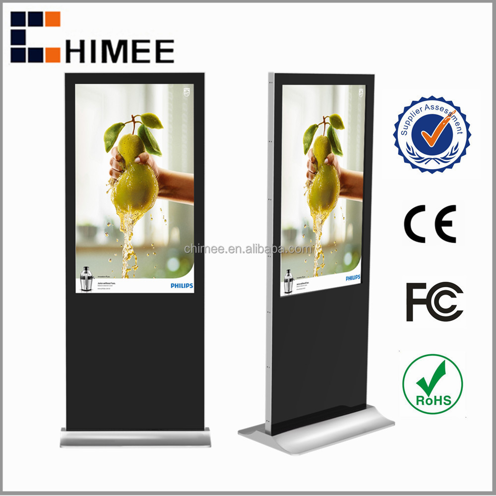 HQ470-C9-T Made in China factory 47 inch new touch slim screen for digital signage totem