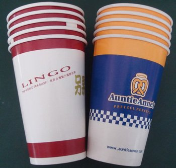 16oz Coffee paper cup