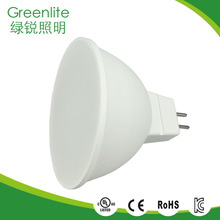 7W LED Spotlight MR16 GU5.3 500lm