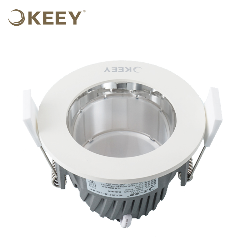 KEEY SMD Led Downlight Edison Rohs Led Lights Indoor Residential Lighting 5W/7W Silver Cup QYR1-TD05256GW