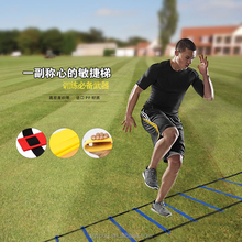 10M speed agility ladder , soccer speed ladder, foldable agility ladder