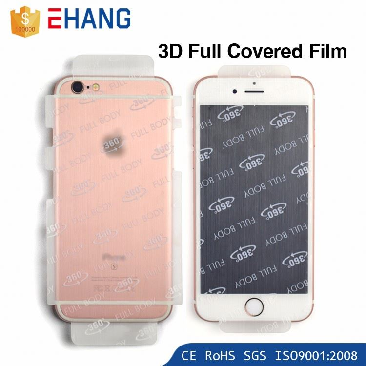 Guangzhou factory direct sale high transparent full body screen guard for iphone7