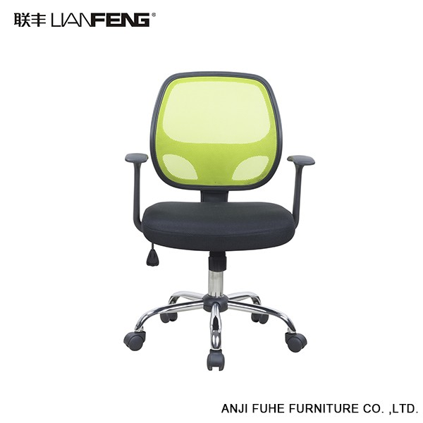 green mesh back and fabric cover seat office chair