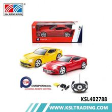 Hottest hot sale remote control cars for adults hot sales