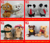 2016 custom stuffed plush toys wholesale cheap stuff names for stuffed animals factory soft stuffed animal plush toys