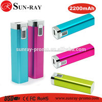 RoHs Power Bank 2600 mAh Charger, Coffee Shop Power Bank 2600 mAh, RoHs 2600 mAh Power Bank Charger