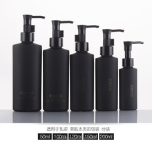 Customized 50ml 100ml 120ml 150ml 200ml 4oz 5oz 8oz black plastic spray bottle lotion bottle for wholesales