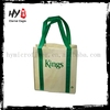 Recycled wine non-woven shopping bag