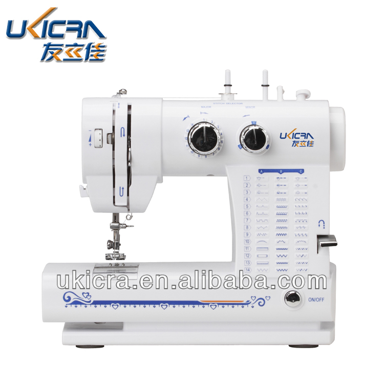 sewing machine programmable UFR-812
