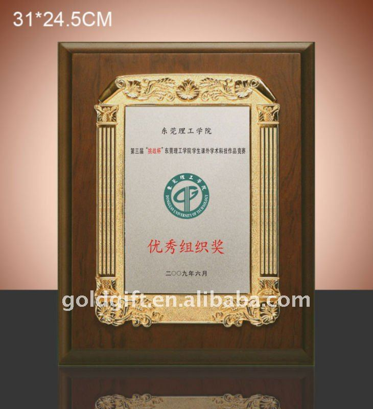 wood plaque with box for award