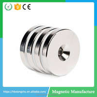 n52 countersunk hole magnets diy magnet