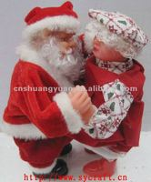 Happy xmas father & mother /Battery operated xmas santa claus