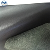 The Latest Artificial Leather Material For