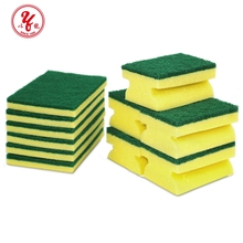 Hot Sale Density-Shaped Kitchen Scouring Magic Cleaning Sponge