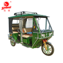 60V 1000W Brushless Differential Three Wheel Electric Passenger Tricycle With Seat