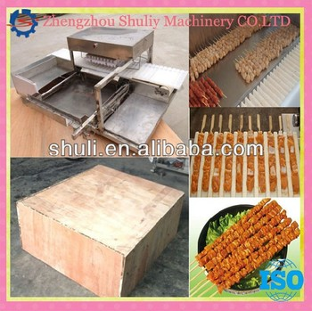 automatic bbq skewer machine used in restaurant, hotels, and offices, schools, hospitals, factories 0086 -15838061759