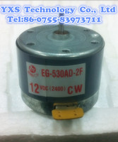 530 motor Mabuchi miniature DC motor EG-530AD-2F 6-12V CW motor for home recording spread duplicate machine