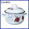 Enamelware Casserole super capsule bottom cookware