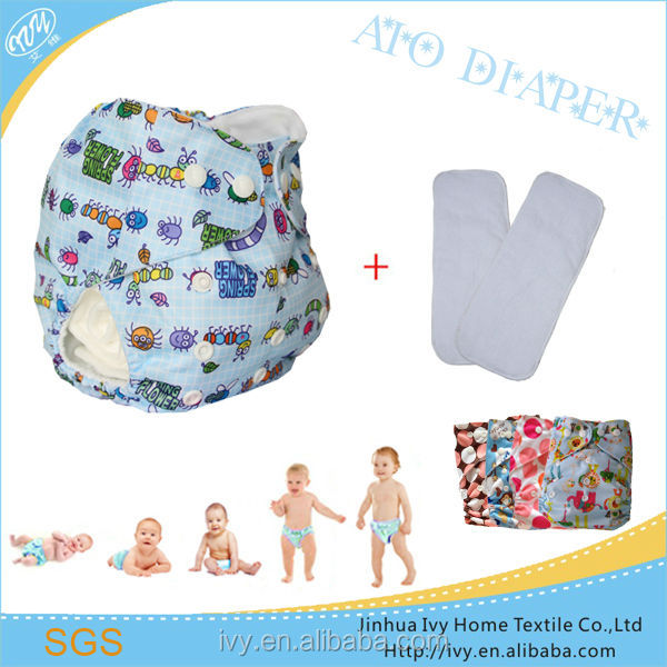 Changeable papoose washable baby newborn aio cloth diaper