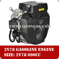 max power 14kw 2V78 engine 2-cylinder 22HP 690cc petrol engine motor