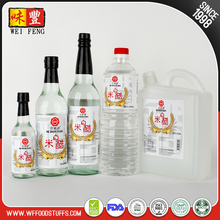 Chinese Glass Bottle 500ML White Rice Vinegar