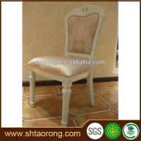 Customized French style wooden home furniture antique dining chair