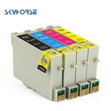 Compatible ink cartridge for Epson T0441 T0442 T0443 T0444